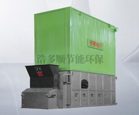 燃生物质有机热载体锅炉