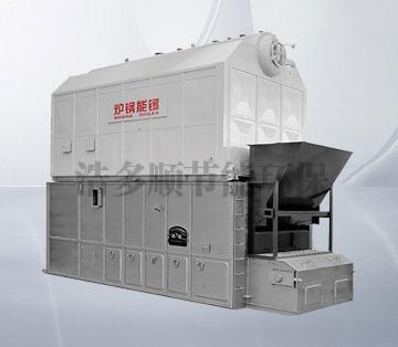 燃生物质蒸汽/热水锅炉